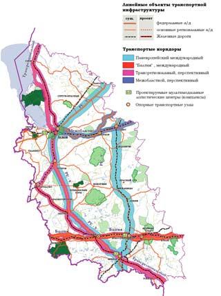 региональных транспортных
